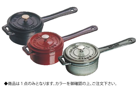 ストウブ ミニ ソースパン 10cm グレー 1241018【鉄鋳物】【鋳物フライパン】【業務用厨房機器厨房用品専門店】