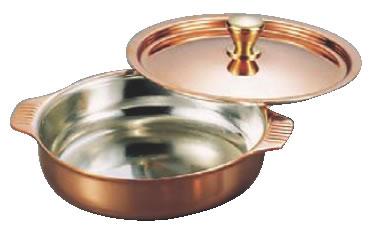 SW 銅オニオン鍋 14cm【銅鍋】【両手鍋】【業務用厨房機器厨房用品専門店】