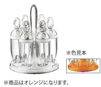 グッチーニ スパイスラック 1681.0045 オレンジ【調味料入れ】【調味料ストッカー】【業務用厨房機器厨房用品専門店】
