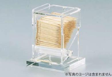 回転式ヨージ入れ TP-100【楊枝入れ】【業務用厨房機器厨房用品専門店】