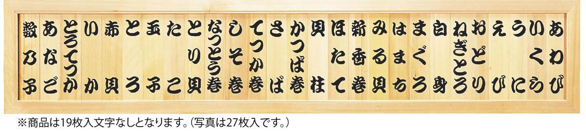白木 メニュー額 H-120 (19枚入)文字なし【メニュー額】【業務用厨房機器厨房用品専門店】