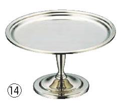 UK 18-8バロンプチケーキコンポート【業務用厨房機器厨房用品専門店】