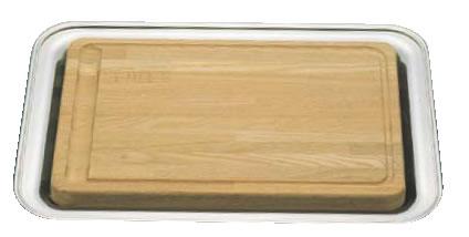 UK木製カッティングボード(18-8角盆付)【代引き不可】【カッティングボード】【バイキング ビュッフェ】【バンケットウェア】【業務用厨房機器厨房用品専門店】