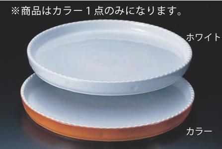 ロイヤル 丸型グラタン皿 カラー PC300-32 【オーブン食器】【オーブンウェア】【ROYALE】【グラタン皿】【ドリア皿】【業務用厨房機器厨房用品専門店】