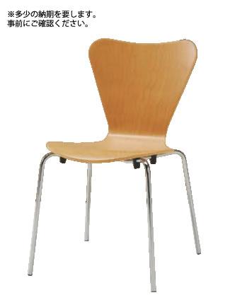 パイプチェア SCS-2811・N3【代引き不可】【いす】【イス】【ダイニングチェア】【レストランイス】【飲食店椅子】【業務用厨房機器厨房用品専門店】