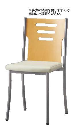 パイプチェア SCS-2551・N3【代引き不可】【いす】【イス】【ダイニングチェア】【レストランイス】【飲食店椅子】【業務用厨房機器厨房用品専門店】