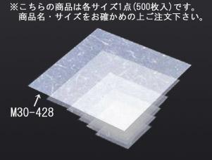 金箔紙ラミネート 白 (500枚入) M30-428【敷紙】【飾り紙】【業務用厨房機器厨房用品専門店】