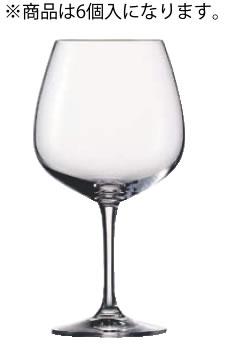 アイシュ ヴィノ・ノビレ ブルゴーニュ 25511010(6個入)【ワイングラス】【アイシュ】【業務用厨房機器厨房用品専門店】