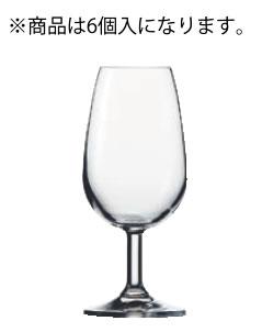 アイシュ ヴィノ・ノビレ テイスティング 25511041(6個入)【ワイングラス】【アイシュ】【業務用厨房機器厨房用品専門店】