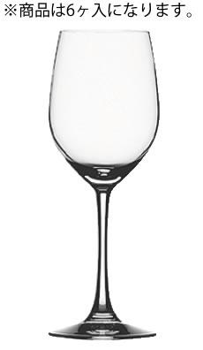 ヴィノグランデ ホワイト/ラージ 100/02(6ヶ入)【ワイングラス】【SPIEGELAU】【業務用厨房機器厨房用品専門店】