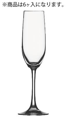 ヴィノグランデ シャンパン/フルート 100/07(6ヶ入)【シャンパングラス】【SPIEGELAU】【業務用厨房機器厨房用品専門店】