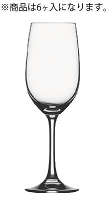 ヴィノグランデ ポート 100/04(6ヶ入)【ワイングラス】【SPIEGELAU】【業務用厨房機器厨房用品専門店】