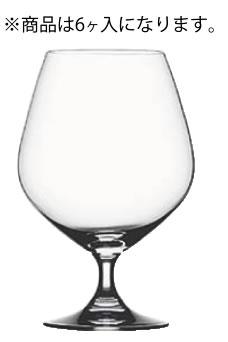 ヴィノグランデ コニャック 100/18(6ヶ入)【ワイングラス】【SPIEGELAU】【業務用厨房機器厨房用品専門店】