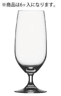 ヴィノグランデ ビール 100/24(6ヶ入)【ワイングラス】【SPIEGELAU】【業務用厨房機器厨房用品専門店】