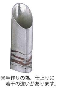 銅錫被 刷毛目篇筒ストレート酒器 SG008 200cc【業務用厨房機器厨房用品専門店】
