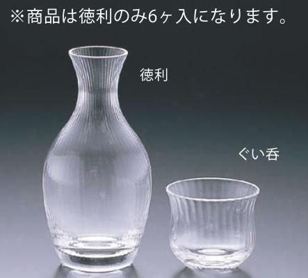 徳利 No.11 (6ヶ入) D26-32【とっくり】【徳利】【業務用厨房機器厨房用品専門店】