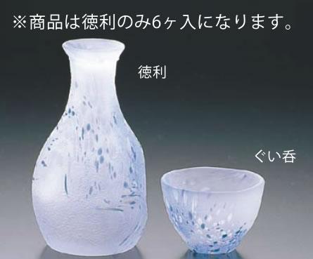 徳利 No.14 (6ヶ入) D26-30【とっくり】【徳利】【業務用厨房機器厨房用品専門店】