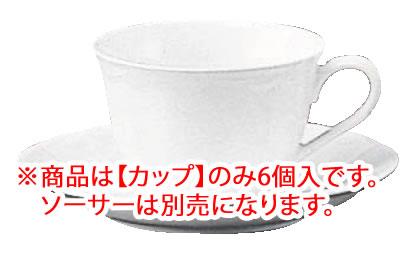 双葉ライン カフェオーレカップ(6個入) 9589CA/1470【Noritake】【ノリタケ】【コーヒーカップ】【コーヒーコップ】【ティーカップ】【ティーコップ】【紅茶カップ】【業務用厨房機器厨房用品専門店】