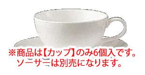 モデラートライン ティーカップ(6個入) 50087C/9990【Noritake】【ノリタケ】【コーヒーカップ】【コーヒーコップ】【ティーカップ】【ティーコップ】【紅茶カップ】【業務用厨房機器厨房用品専門店】