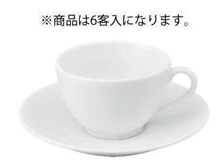 ナラ ティーカップ&ソーサー(6客入) TOP G26&SNA G【Deshoulieres】【デズリエール】【コーヒーカップ】【コーヒーコップ】【ティーカップ】【ティーコップ】【紅茶カップ】【業務用厨房機器厨房用品専門店】