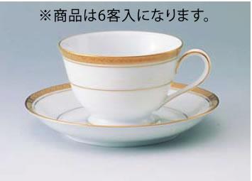 チャイナ カップ&ソーサー6客入 3859C・S/6124【Noritake】【ノリタケ】【コーヒーカップ】【コーヒーコップ】【ティーカップ】【ティーコップ】【紅茶カップ】【業務用厨房機器厨房用品専門店】