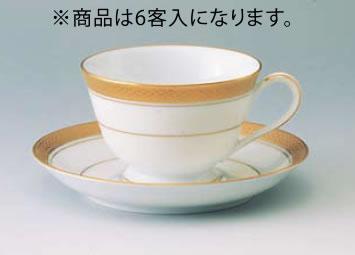 チャイナ カップ&ソーサー6客入 3859C・S/1466【Noritake】【ノリタケ】【コーヒーカップ】【コーヒーコップ】【ティーカップ】【ティーコップ】【紅茶カップ】【業務用厨房機器厨房用品専門店】