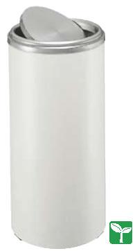ダストボックス YM-300-M1 アイボリー【ダストボックス】【くず入れ】【屑入れ】【クズ入れ】【ゴミ箱】【業務用厨房機器厨房用品専門店】