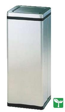 角型ロータリー屑入 RSL-Z-2N【ダストボックス】【くず入れ】【屑入れ】【クズ入れ】【ゴミ箱】【業務用厨房機器厨房用品専門店】