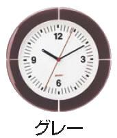 グッチーニ ウォールクロック 2895.0022 グレー【guzzini】【掛け時計】【掛時計】【ウォールクロック】【業務用厨房機器厨房用品専門店】