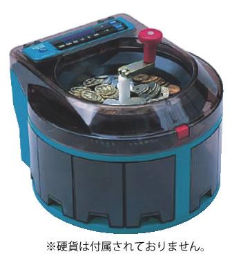 小型硬貨選別機コインソーター SCS100【代引き不可】【コイン分け機】【コイン計算機】【業務用厨房機器厨房用品専門店】