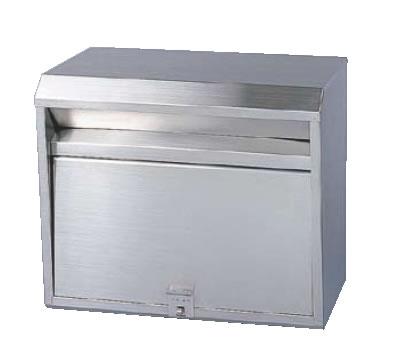 18-8ステンレスポスト PH-80【ステンレス】【郵便入れ】【ポスト】【業務用厨房機器厨房用品専門店】