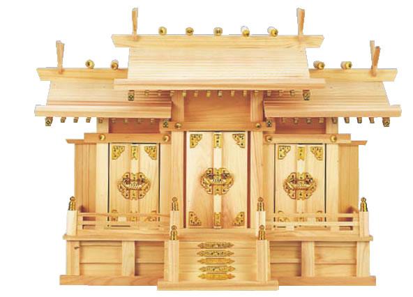 神棚 三社 (桧材)【業務用厨房機器厨房用品専門店】