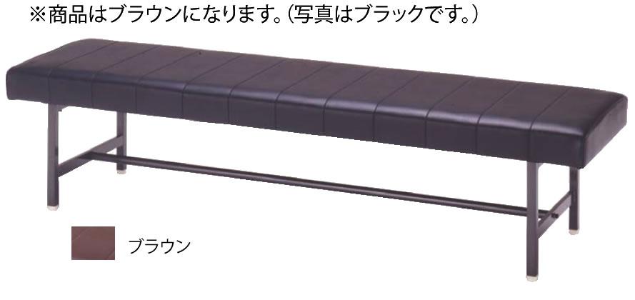 ロビーチェア MC-1228 ブラウン【ロビーチェア】【待合椅子】【いす】【イス】【ベンチ】【業務用厨房機器厨房用品専門店】