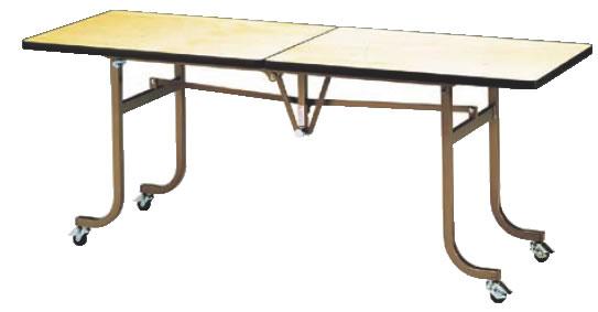フライト 角テーブル KA1845【代引き不可】【会議室テーブル】【食堂用テーブル】【会議テーブル】【折りたたみ式】【業務用厨房機器厨房用品専門店】