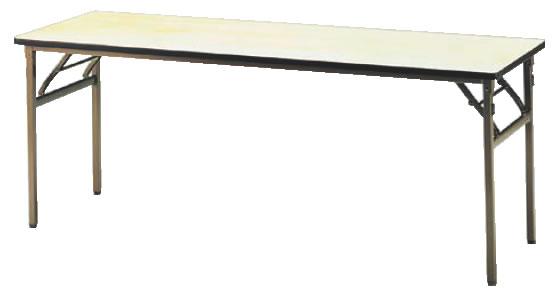 KB型 角テーブル KB1890【代引き不可】【会議室テーブル】【食堂用テーブル】【会議テーブル】【折りたたみ式】【業務用厨房機器厨房用品専門店】