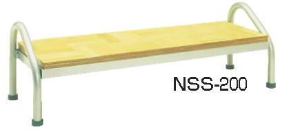 ステップ NSS-200【代引き不可】【ステージ階段】【業務用厨房機器厨房用品専門店】