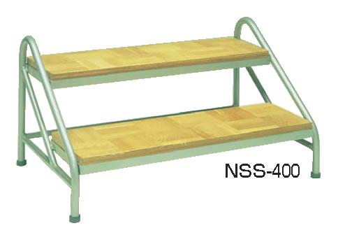 ステップ NSS-400【代引き不可】【ステージ階段】【業務用厨房機器厨房用品専門店】