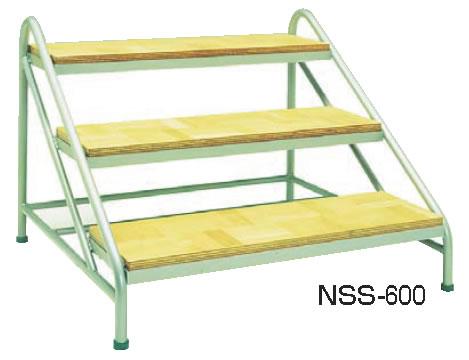 ステップ NSS-600【代引き不可】【ステージ階段】【業務用厨房機器厨房用品専門店】