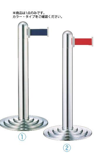 ガイドポールベルトタイプ GY112 B(H760mm)レッド【通行止め】【進入禁止】【業務用厨房機器厨房用品専門店】