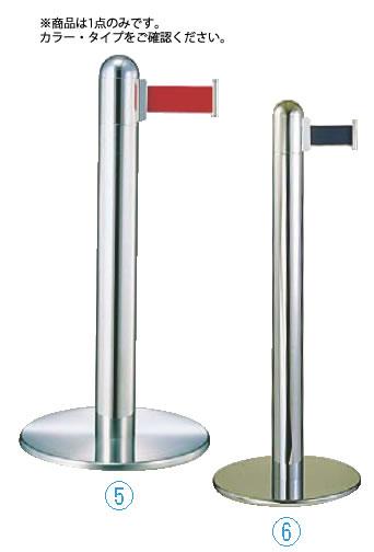 ガイドポールベルトタイプ GY312 A(H930mm)レッド【通行止め】【進入禁止】【業務用厨房機器厨房用品専門店】