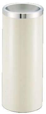 SAスモーキングスタンド CS-250【遠藤商事】【灰皿】【外用灰皿】【スタンド灰皿】【業務用厨房機器厨房用品専門店】