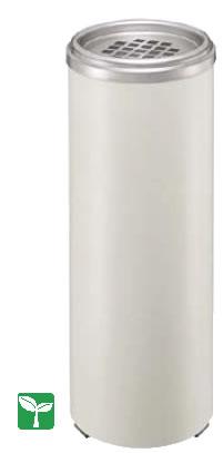 スモーキングスタンド YM-240 アイボリー【灰皿】【外用灰皿】【スタンド灰皿】【業務用厨房機器厨房用品専門店】