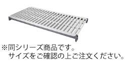 360ベンチ型シェルフプレートキット 固定用 ESK1454V【代引き不可】【キャンブロ】【業務用厨房機器厨房用品専門店】