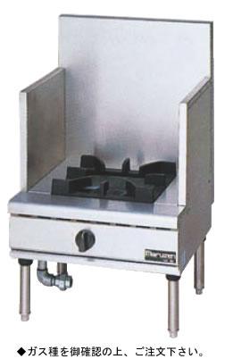 パワークックガススープレンジ RGS-066B (ガス種:プロパン) LPガス【代引き不可】【焜炉】【熱炉】【業務用厨房機器厨房用品専門店】