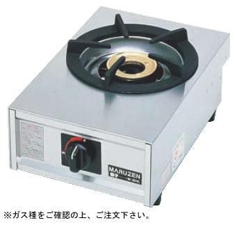 ガステーブルコンロ親子一口コンロ M-201C (ガス種:プロパン) LPガス【焜炉】【熱炉】【業務用厨房機器厨房用品専門店】