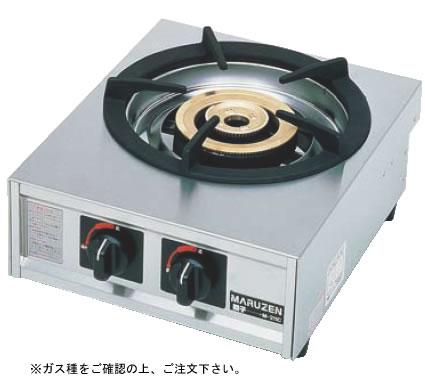 ガステーブルコンロ親子一口コンロ M-211C (ガス種:プロパン) LPガス【代引き不可】【焜炉】【熱炉】【業務用厨房機器厨房用品専門店】