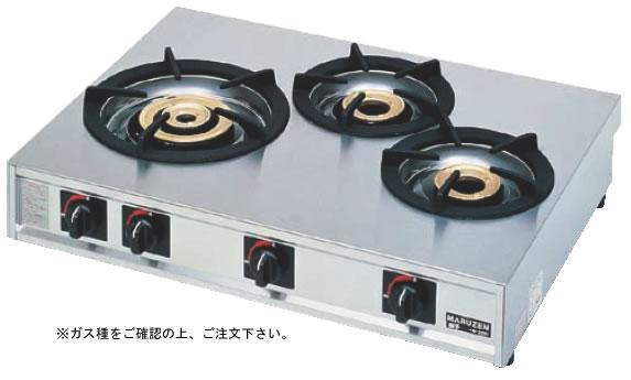 ガステーブルコンロ親子三口コンロ M-213C (ガス種:プロパン) LPガス【代引き不可】【焜炉】【熱炉】【業務用厨房機器厨房用品専門店】