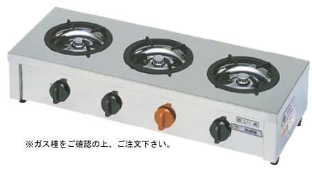 飯城(マッチ点火) M-603C 13A (ガス種:都市ガス)【代引き不可】【焜炉】【熱炉】【業務用厨房機器厨房用品専門店】