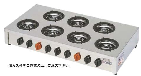 飯城(マッチ点火) M-607C (ガス種:プロパン) LPガス【代引き不可】【焜炉】【熱炉】【業務用厨房機器厨房用品専門店】