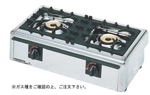 ニュー飯城(自動点火) M-822E (ガス種:プロパン) LPガス【代引き不可】【焜炉】【熱炉】【業務用厨房機器厨房用品専門店】